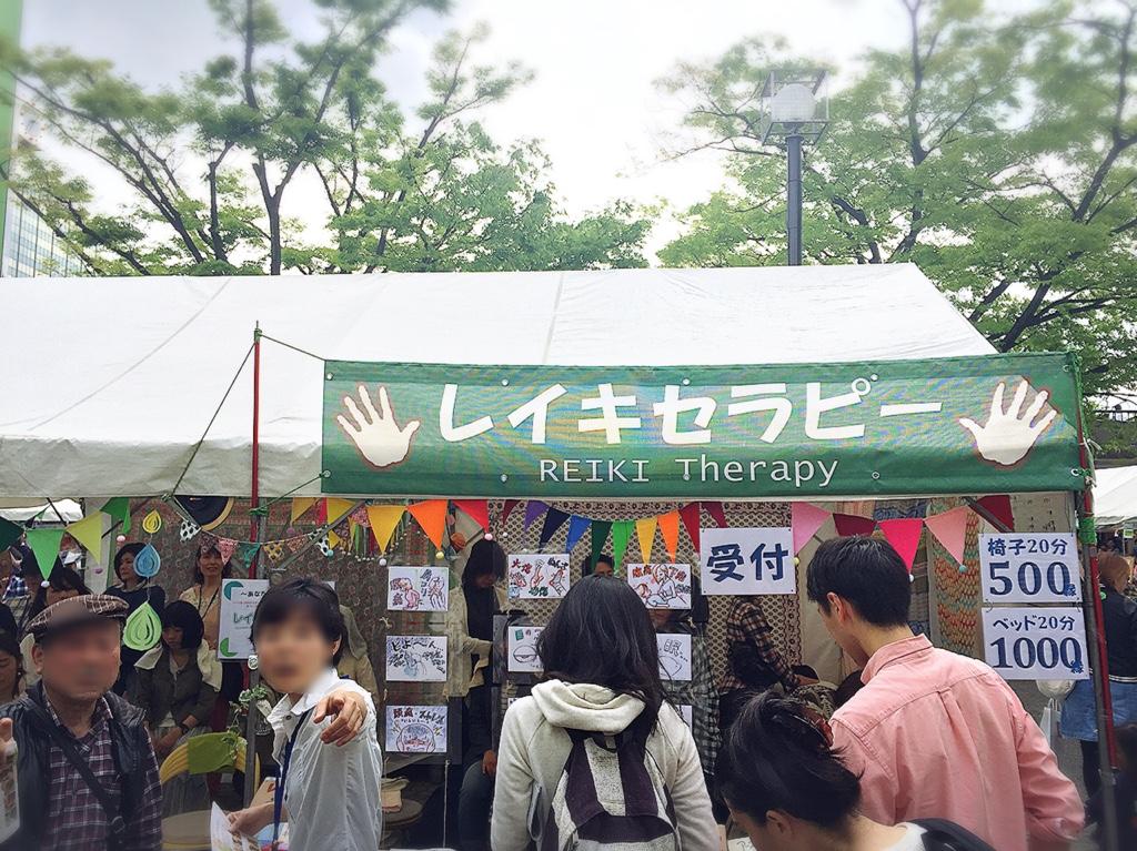 アースデイ東京2016 レイキ