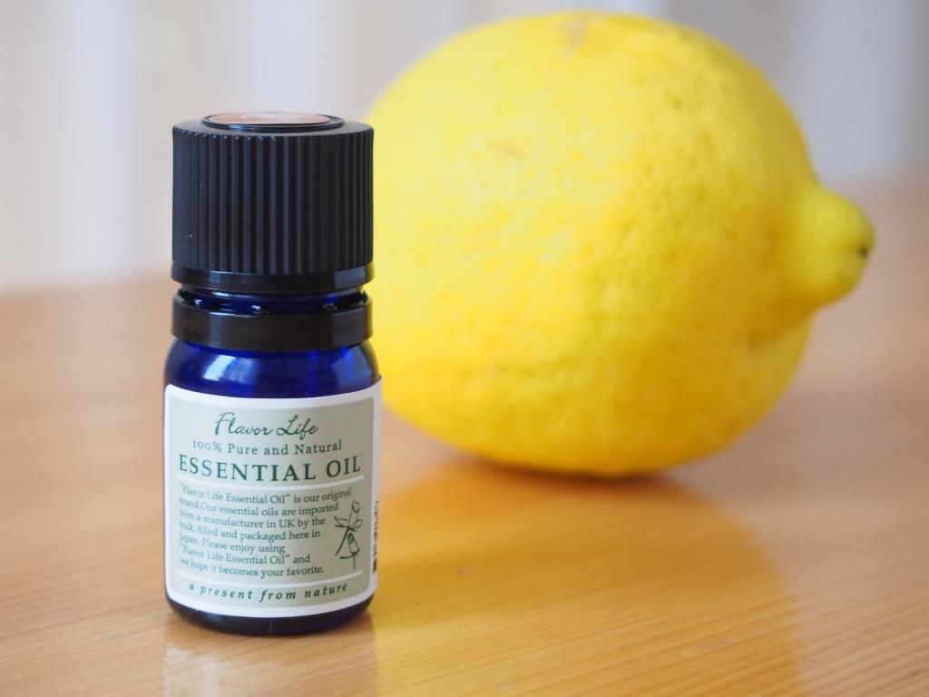 フレーバーライフ 瀬戸内レモン 水蒸気蒸留 レモン精油