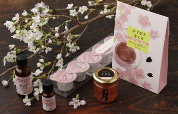 生活の木 春季限定「さくら」シリーズ