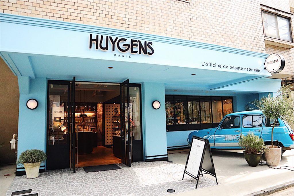 HUYGENS TOKYO(ホイヘンス・トウキョウ)