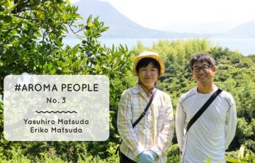 アロマピープル/島香房・松田様ご夫婦